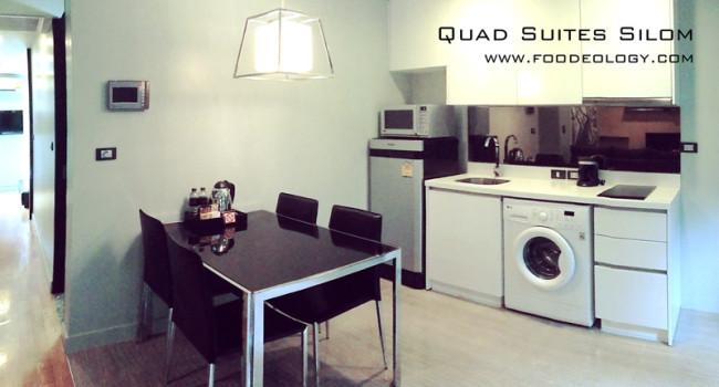 黄金地段的酒店式公寓——Quad Suites Silom | 西隆四套房酒店 [曼谷]