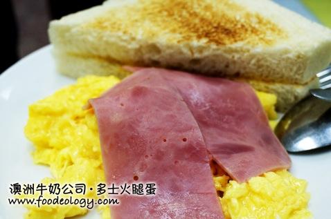 Ham, Egg & Toast