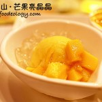 hk_huilaushan3