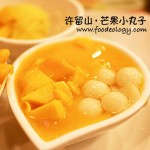 hk_huilaushan4