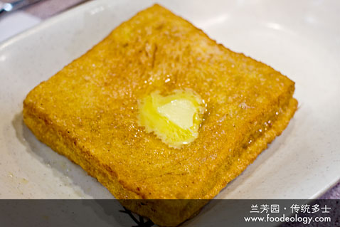 Toast_LFY