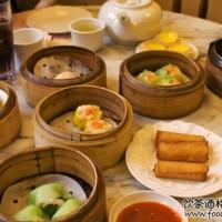 Yum Cha Restaurant