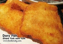 dory-fish
