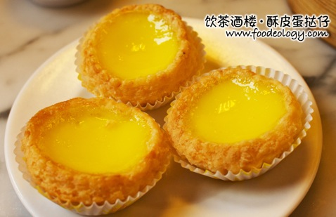 mini-egg-tart