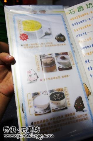 shek-mo-fong