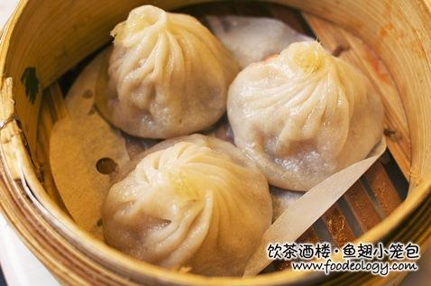 steamed-xiao-long-bao