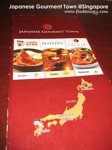 Japanese Gourment Town
