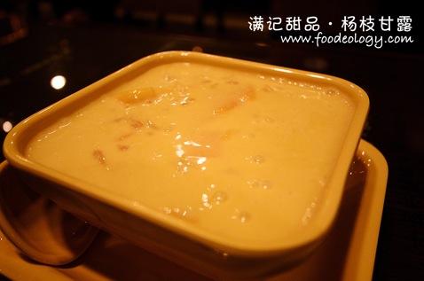 Mango Pomelo & Sago Sweet Soup