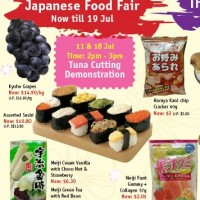 Japanese Food Fair @ Plaza Singapura