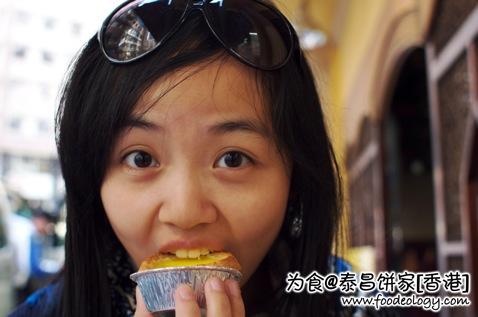 Tai Cheong Wai Sek