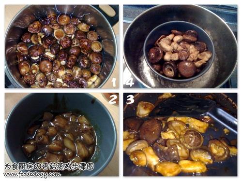 steamed mushroom chicken steps