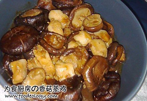Steamed Mushroom Chicken