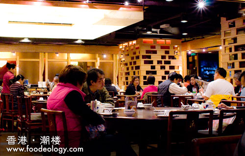 Chau Inn Hong Kong