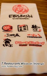 Ebisboshishotengai_7-restaurants