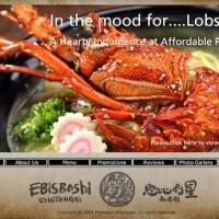 Lobster Fiesta