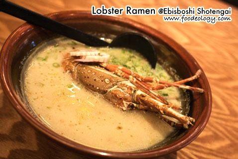 Lobster-Ramen_-Ebisboshishotengai