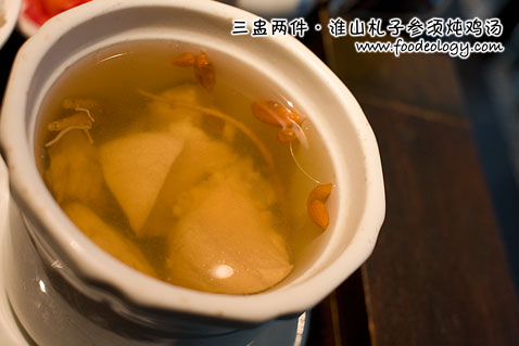 Soup-Restaurant_Chicken-Soup