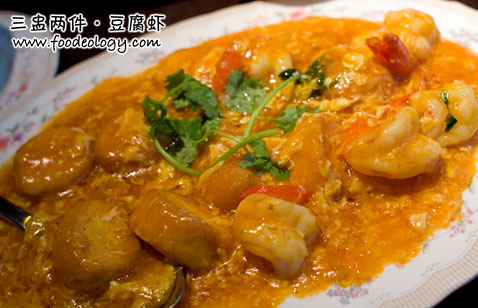 Soup-Restaurant_Doufu-Prawn