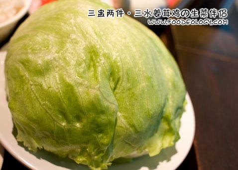 Soup-Restaurant_San-Shui-Ginger-Chicken_Lettuce