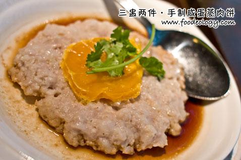 Soup-Restaurant_handmade-meat-pie