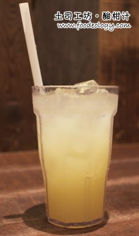 Toast Box_Lime Juice