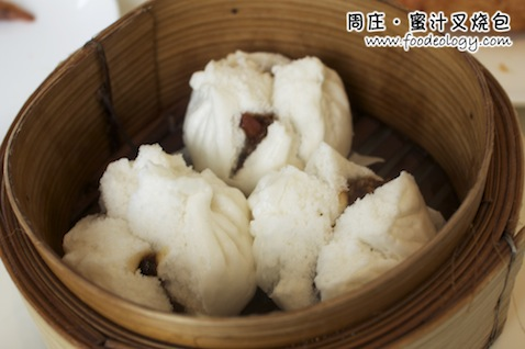 Zhou's_Cha Siew