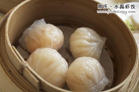Zhou's_Har Gau