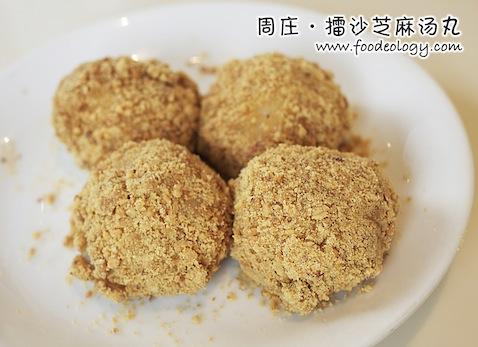 Zhou's_rice-dumpling
