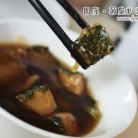 Zhou's Kitchen