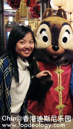 Chip_HK-Disneyland