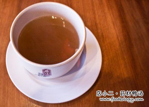 Duck-Soup_Dian-Xiao-Er