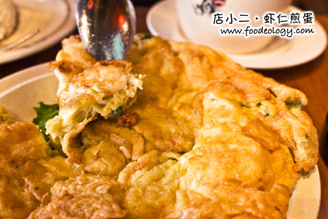 Fried-Prawn-and-Egg_Dian-Xiao-Er