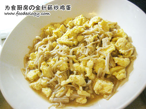 Mushroom-and-egg
