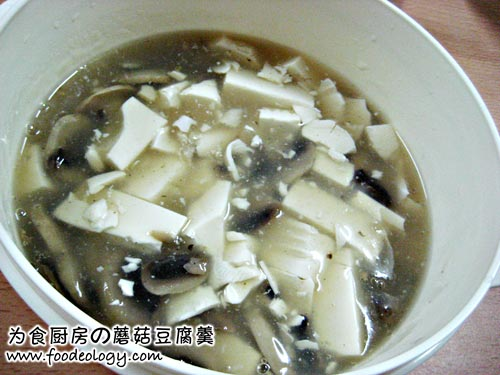 Mushroom-and-toufu-soup