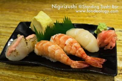 Nigiri_SSB