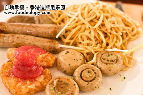 Pasta-Dish-2_HK-Disneyland