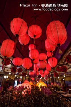Plaza-Inn-2_HK-Disneyland