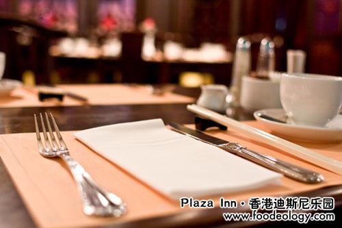 Plaza-Inn_HK-Disneyland