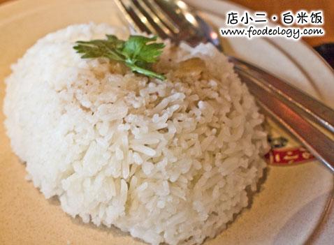 Rice_Dian-Xiao-Er