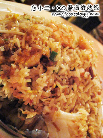 XO-Seafood-Fried-Rice_Dian-Xiao-Er