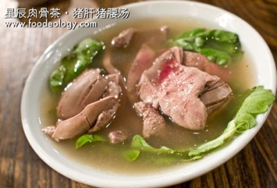 Liver-Kidney-Soup_XC