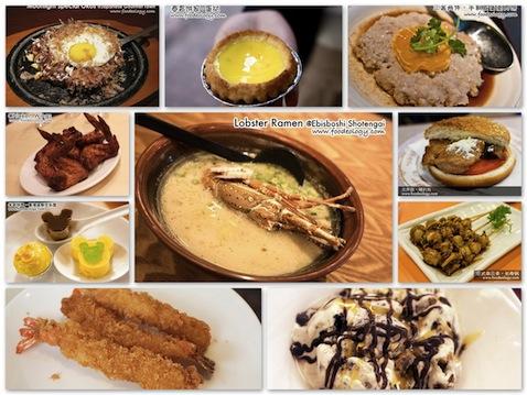 2009 Top 10 Food Reviews