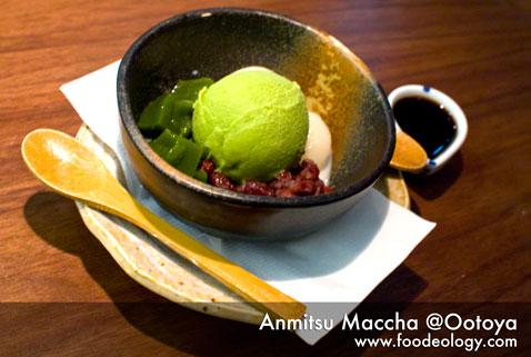 Anmitsu-Maccha_Ootoya