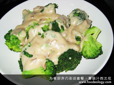 broccoli with mushroom soup