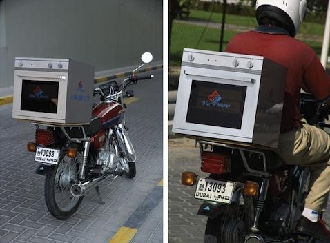 Domino's Bike Oven