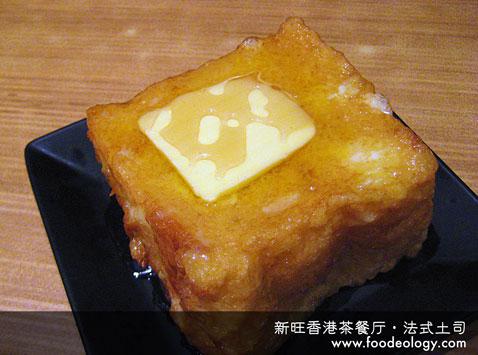 French-Toast_XW