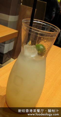 Fresh-Lime-Juice_XW