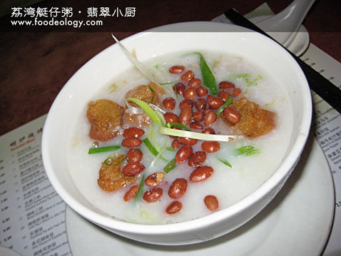 Liwan-Ting-zai-Porridge_Crystal Jade Kitchen