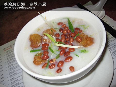 Liwan-Ting-zai-Porridge_CJK