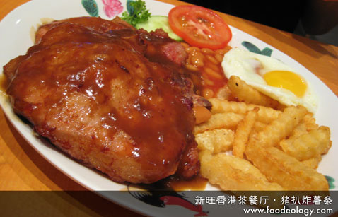 Pork-Chop-and-Fries_XW